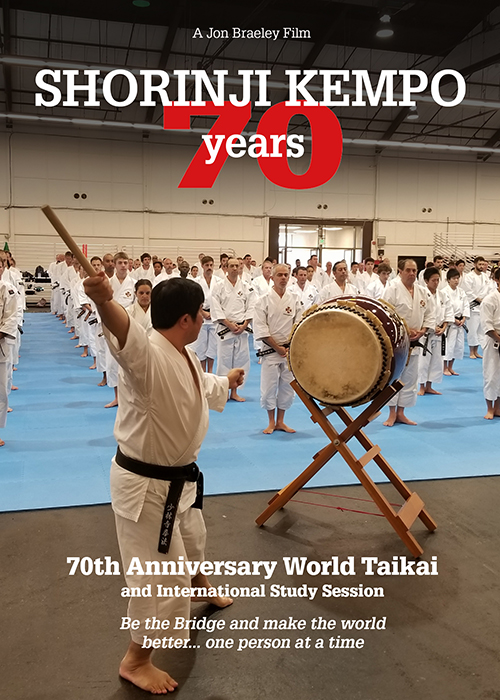 Empty Mind Films - Shorinji Kempo 70 years